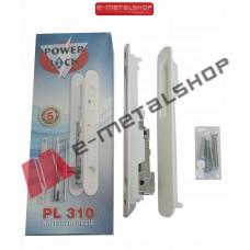 Κλειδαριά ασφαλείας Powerlock PL310 χρώμα λευκό