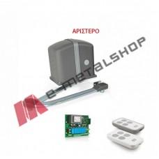 Κit μπράτσο σπαστό για Ι-φυλλη ανοιγόμενη ADVANTAGE (Με αυτοματισμό LCD +2 τηλεκοντρόλ) Αριστερό