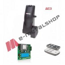 Κit μονός μηχανισμός PROTECO WHEELER (Με αυτοματισμό LCD+2 κοντρόλ) Δεξί
