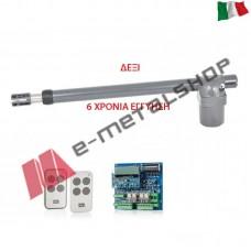 Kit μπράτσο για Ι-φυλλη ανοιγόμενη PROTECO ASTER 4/24V (Με αυτοματισμό 3114 LCD+2 κοντρόλ) Δεξί