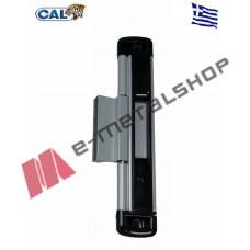 Κλειδαριά CAL Doublex Classic με κλειδί για συρόμενα κουφώματα (Ασημί) για πόρτες και παράθυρα