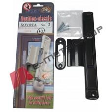Χούφτα CAL Doublex Classic 02A για φιλητά συρόμενα κουφώματα για πόρτες και παράθυρα (μαύρο)