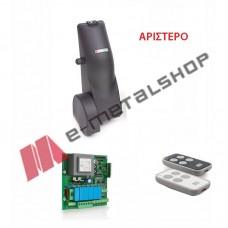 Κit μονός μηχανισμός PROTECO WHEELER (Με αυτοματισμό LCD+2 κοντρόλ) Αριστερό