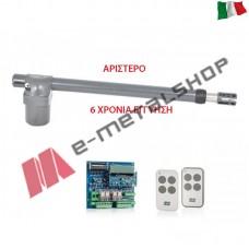 Kit μπράτσο για Ι-φυλλη ανοιγόμενη PROTECO ASTER 4/24V (Με αυτοματισμό 3114 LCD+2 κοντρόλ) Αριστερό