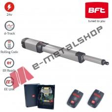 Ηλεκτρομηχανικό μπράτσο για μονόφυλλη (έως 4m - 500kgr) ανοιγόμενη πόρτα BFT KUSTOS BT A40